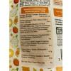 valeurs-nutri-mangues-sechees-fruits